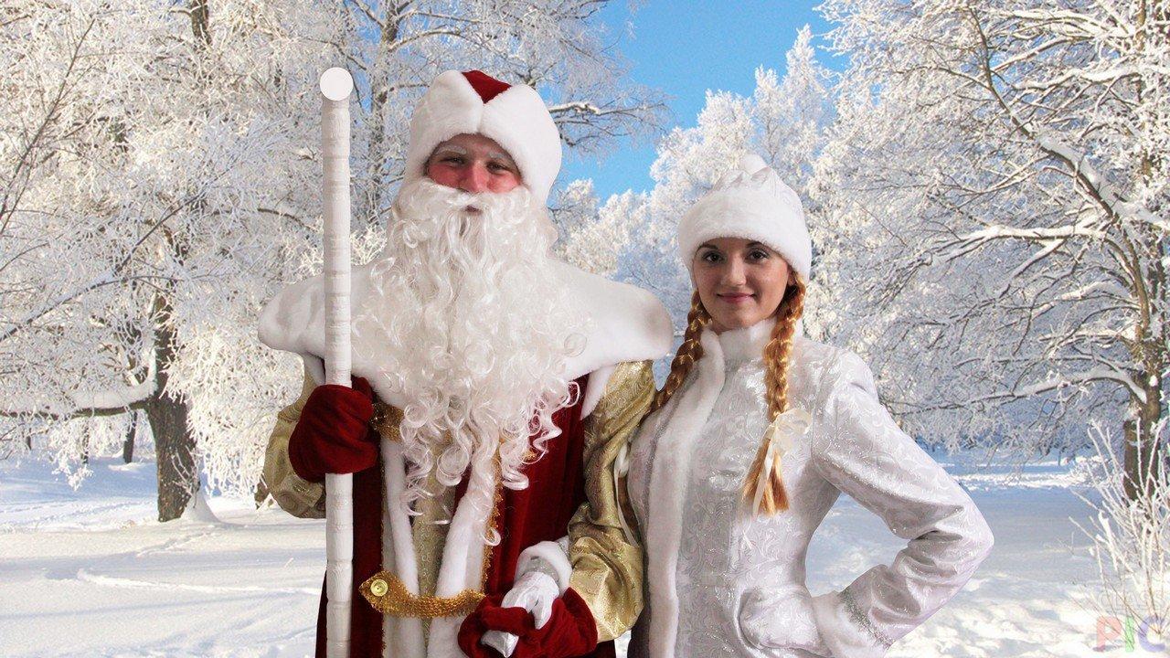https://classpic.ru/wp-content/uploads/2015/12/9247/Ded-Moroz-i-belosnezhnaya-Snegurochka.jpg
