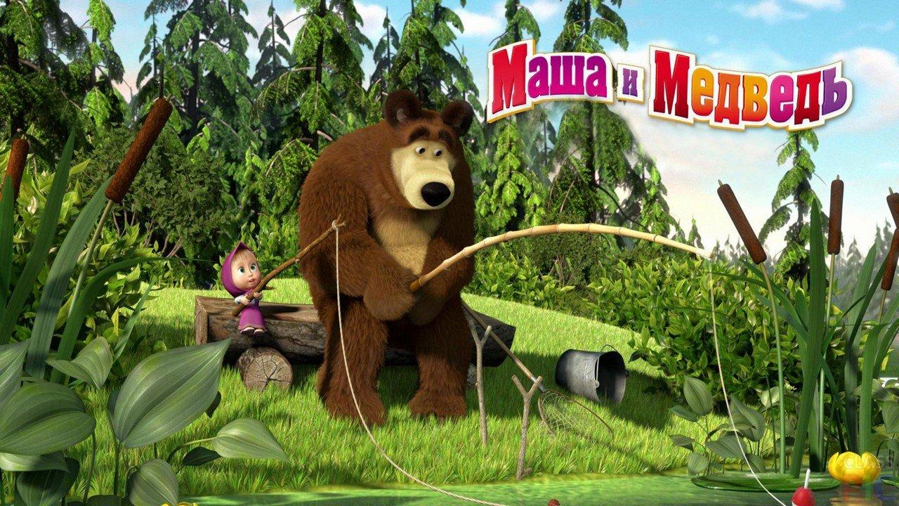 Маша и Медведь (20 фото)