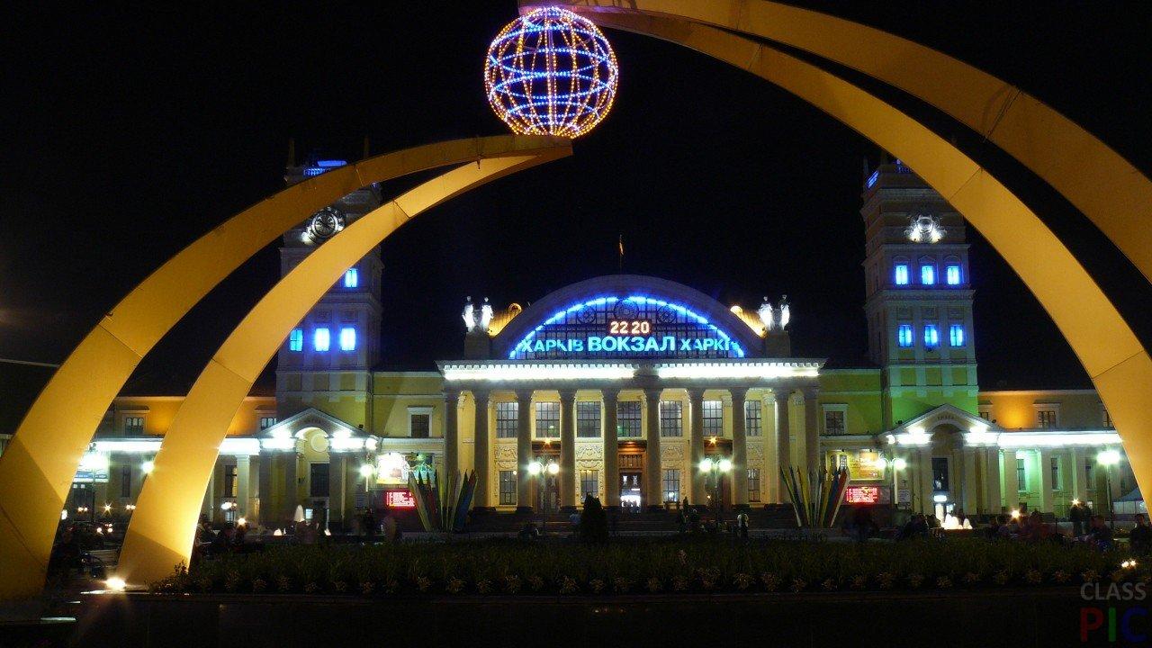 Харьков (35 фото)