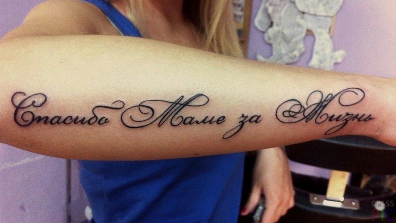 Beautiful лучшие татуировки для девушек