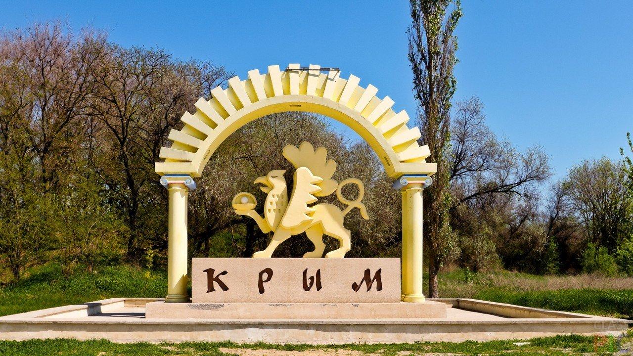 Крым (42 фото)