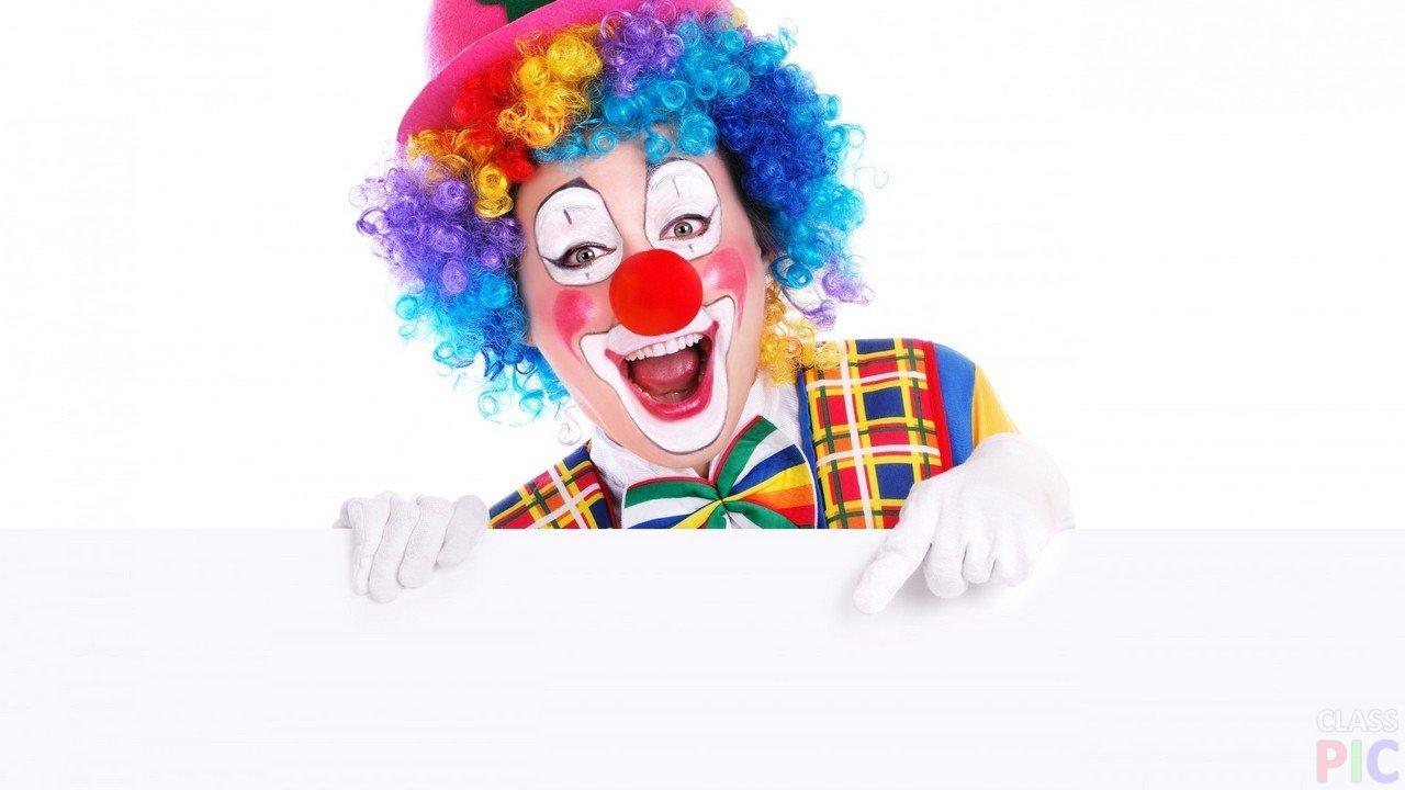 Фото клоуна