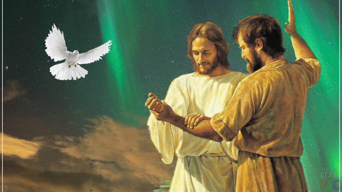 они картинки с поздравлением крещения иисуса христа нижней стороне листа
