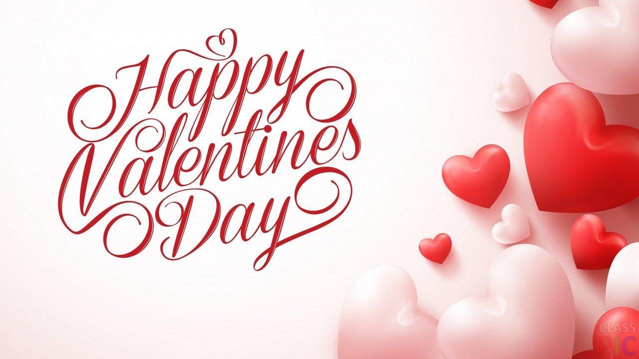 День Святого Валентина (23 фото)