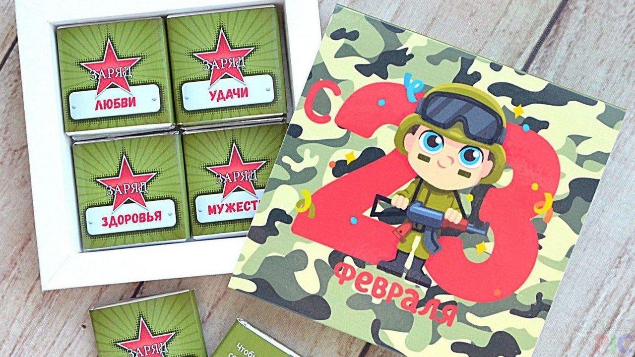 Спидометр анимации, шоколад открытка с 23 февраля
