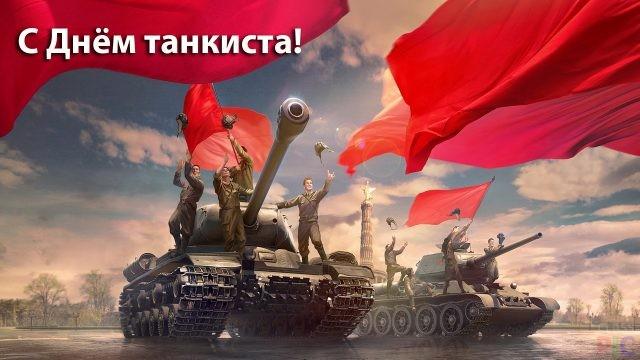 День танкиста (28 фото)
