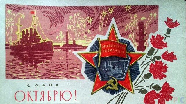 Великая Октябрьская Революция (35 фото)