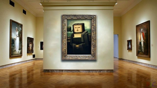 Третьяковская галерея (37 фото)