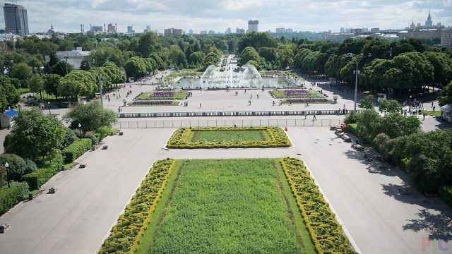Парк Горького (38 фото)