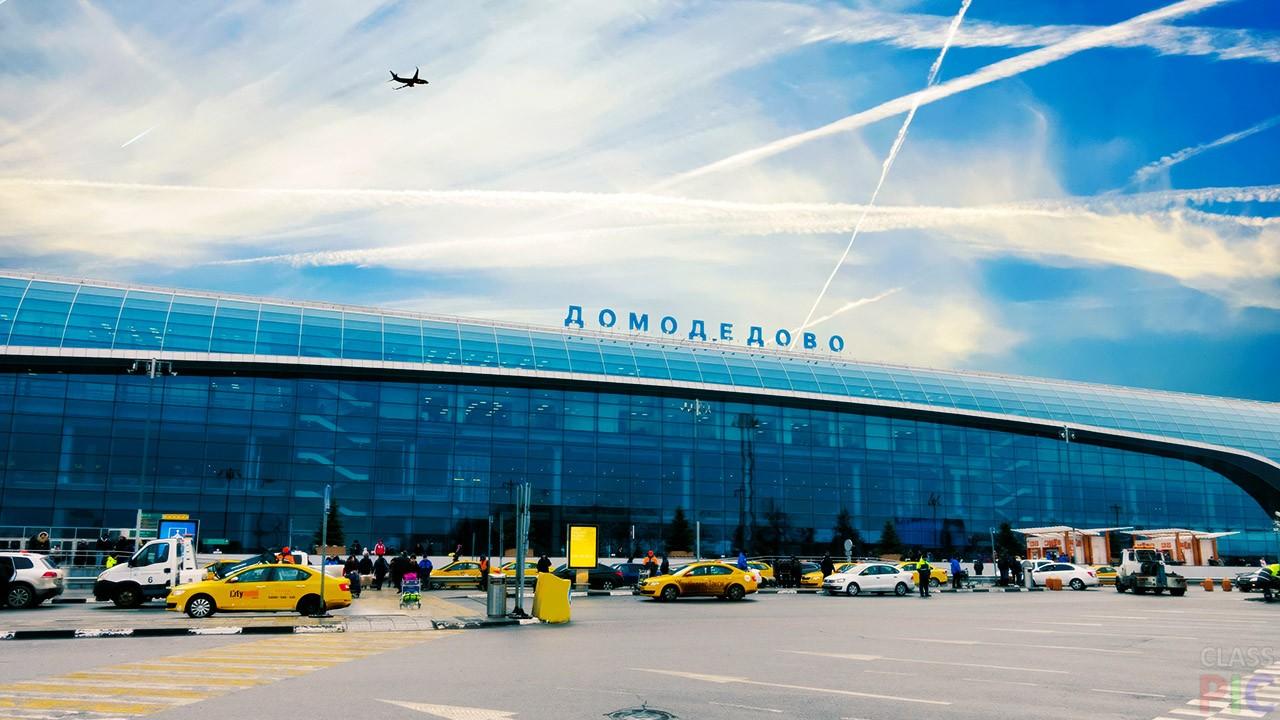 Аэропорт Домодедово (35 фото)