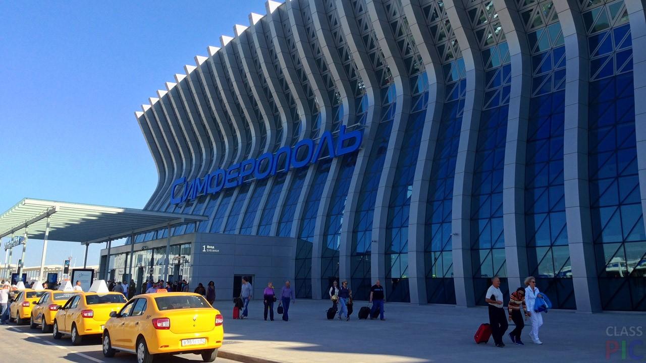 Аэропорт Симферополь (38 фото)